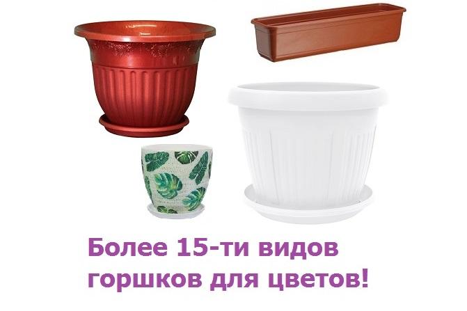 Горшки,кашпо,керамические mygardenia.ru
