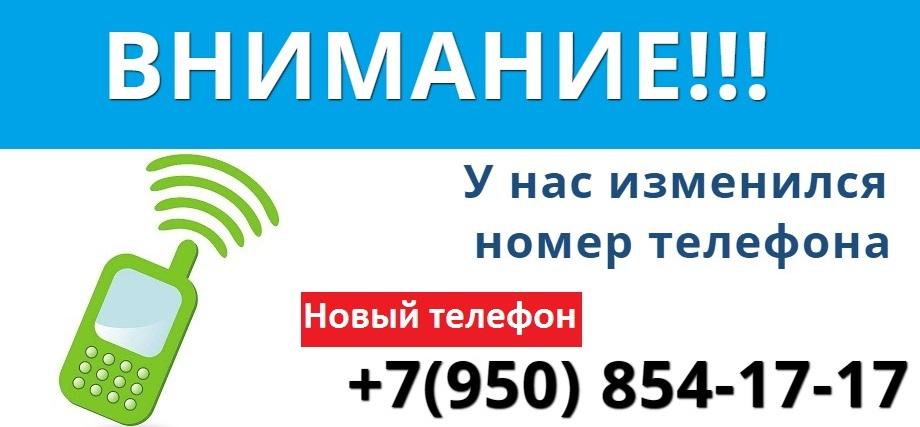 Новый номер! Интернет-магазин Мой Сад (mygardenia.ru