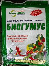 Биогумус (25 л)