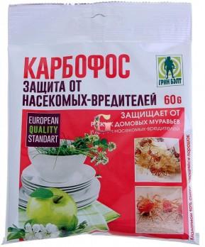 Карбофос (60 гр.)
