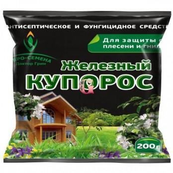 Железный Купорос (200 гр.)