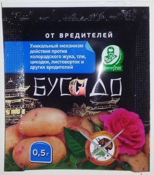 Бусидо (0.5 гр.)
