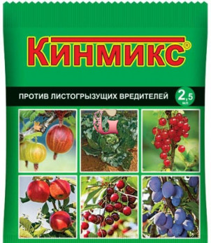 Кинмикс Против Листогрызущих вредителей (2.5 мл.)