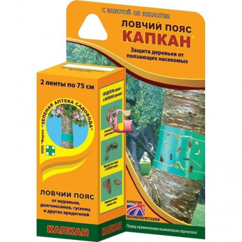 Инсектицид Клеевой Пояс Капкан (2 ленты х 75см.)