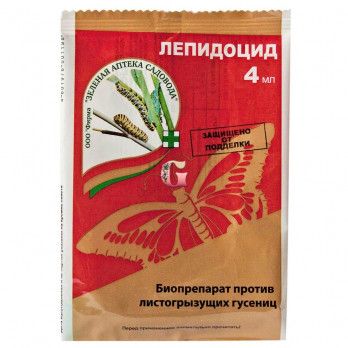 Инсектицид Лепидоцид БИО (4 мл.)