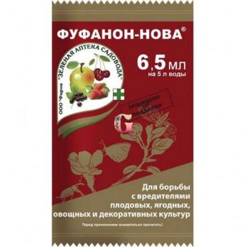 Инсектицид Фуфанон - НОВА (6.5 мл.)