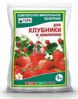 Удобрение ГЕРА для Клубники и Земляники (1 кг.)