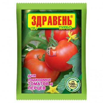 Здравень Турбо для Томатов и Перцев (30 гр.)