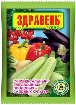 Здравень Турбо Универсальное (150 гр.)