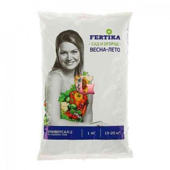 Удобрение Fertika Универсал - 2 (1 кг.)
