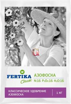 Удобрение Fertika Азофоска (1 кг.)