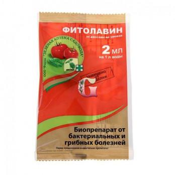 Фунгицид Фитолавин (4мл.)