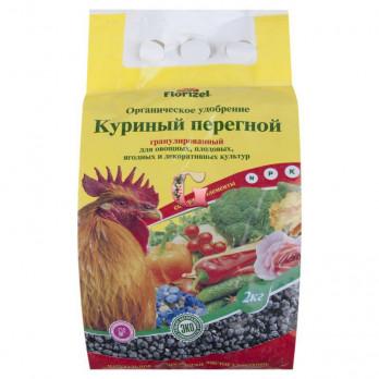 Куриный Перегной Гранулированный (2 кг.)