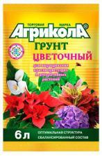 Агрикола Грунт Цветочный (6л.)