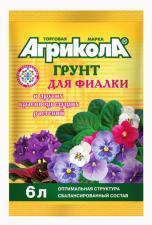 Агрикола Грунт Для Фиалки (6л.)