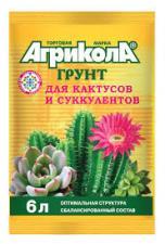 Агрикола Грунт Для Кактусов И Суккулентов (6л.)