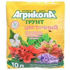 Агрикола Грунт Цветочный (10л.)