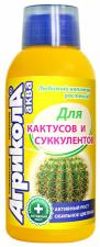 Агрикола Аква Для Кактусов И Суккулентов (250мл.)